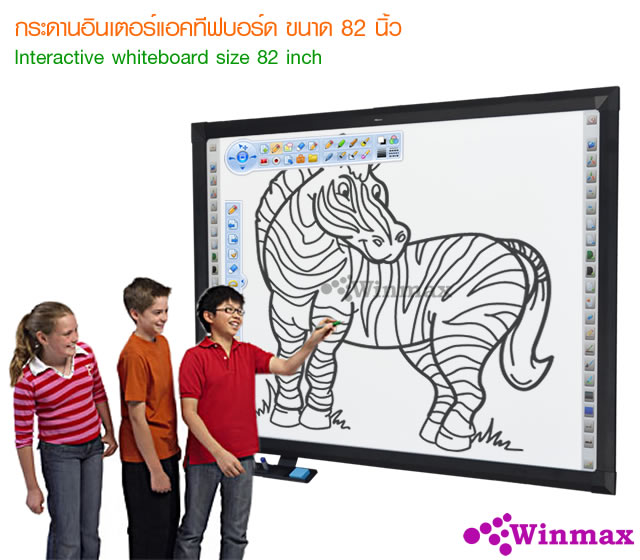 Infrared Interactive Whiteboard 82 Inch Winmax-I582