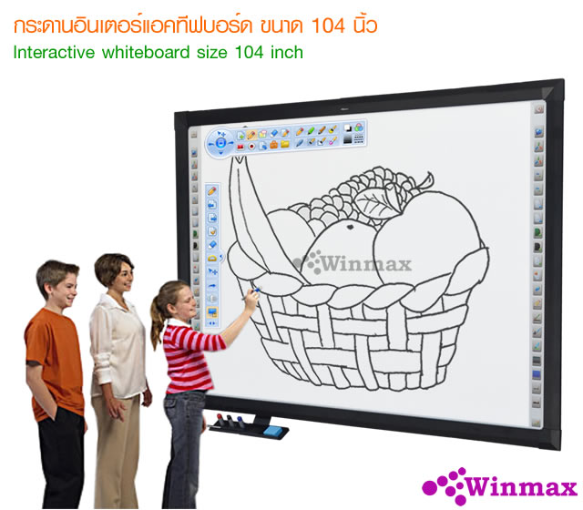 Infrared Interactive Whiteboard 104 Inch Winmax-I5104