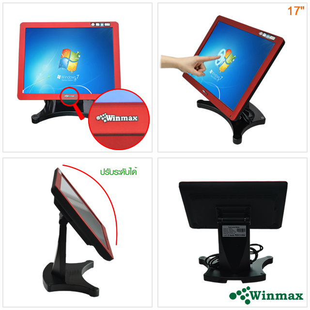 Touch screen Monitor 17 Winmax TSM-17R