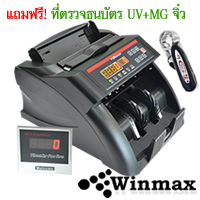 Banknote Counter Bill Counter note WINMAX-BC01