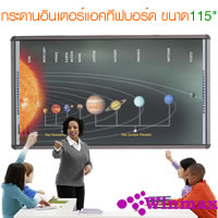 Interactive Whiteboard 115 Inch Winmax-I4115