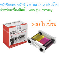 Color Ribbon YMCKO For Evolis Primacy 400 Print/Roll