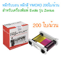 Color Ribbon YMCKO For Evolis Zenius 200 Print/Roll